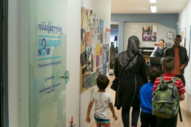 Praktikum in Athen bei psychotherapeutischer NGO