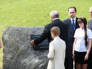Figure 2: President Lukashenko laying down the foundational stone for the Trostenets memorial.